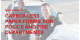 Quick Reads: Carbonless Paper Forms for Police and Fire Departments